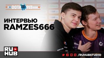 Роман «RAMZES666» Кушнарев: «Было некомфортно играть»