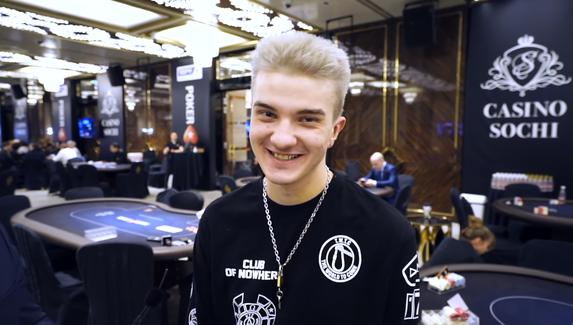 ALOHADANCE выиграл в покер почти три миллиона рублей