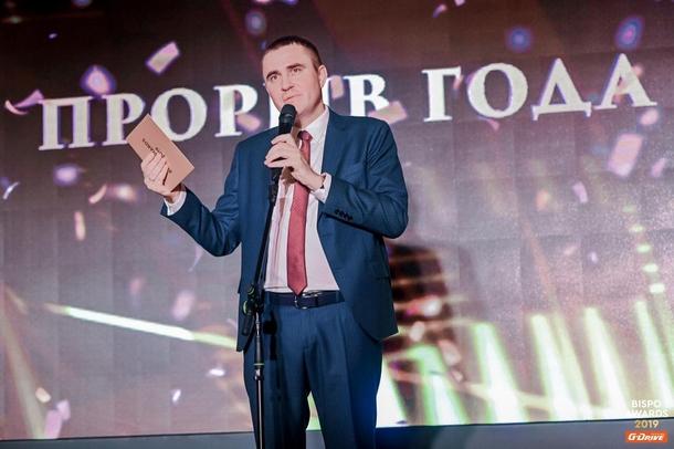 Артем Милаков, директор академии «Спортология»