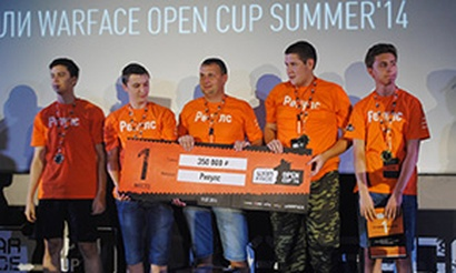 Репулс - чемпионы Warface Open Cup: Лето!
