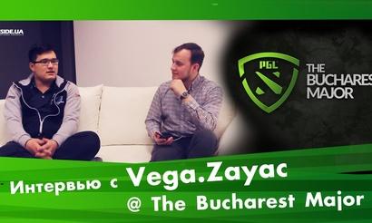 Zayac о выступлении Vega на мейджоре: «Мы старались, подходили серьезно, выдали почти максимум»