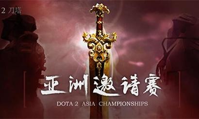 Европейские отборы на Dota 2 Asia Championships стартуют сегодня