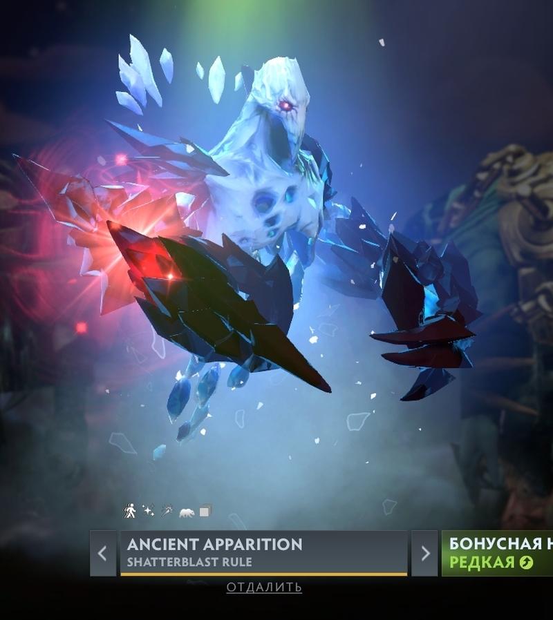 Ancient Apparition. Источник: Dota 2