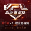 VPGame Pro League Season 2