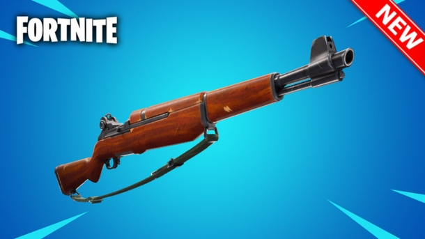 Новая винтовка