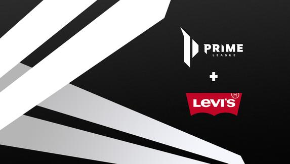 Levi's стала спонсором лиги по LoL для немецкоязычных стран
