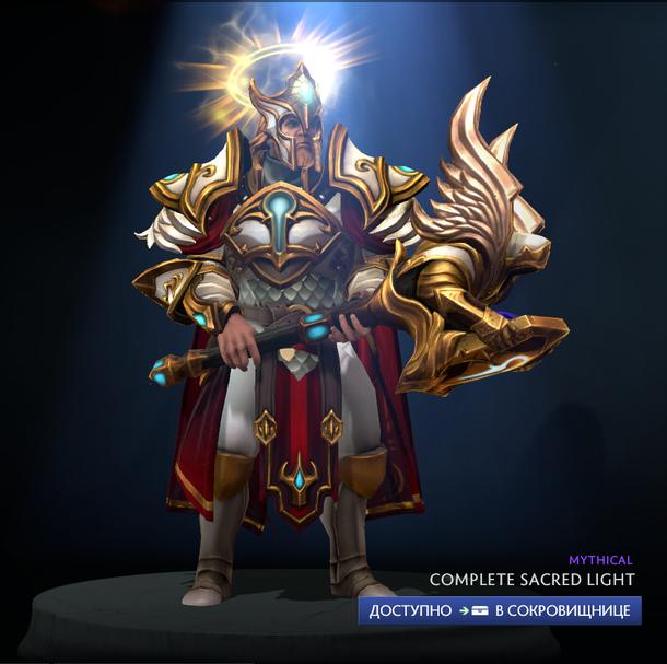 Complete Sacred Light