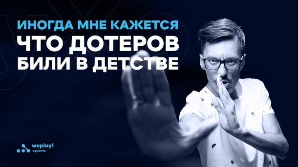 Алексей уХо Малецкий