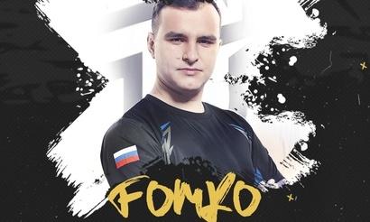 Fomko