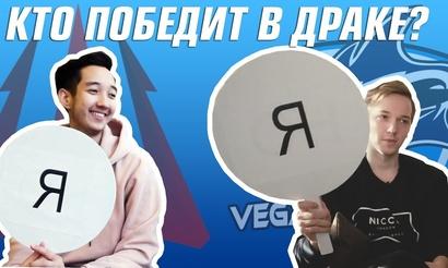 «Он на афтепати Скриптонита пел». Vega Squadron и AVANGAR сыграли в «Я или он»