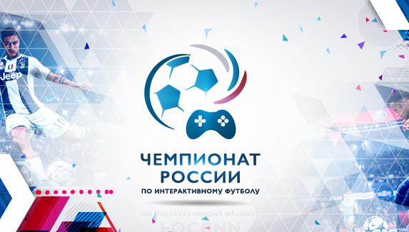 Volkswagen стал партнером чемпионата России по интерактивному футболу