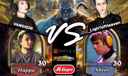 Vanskor и LightOfHeaveN сразятся в шоу-матче от М.Видео