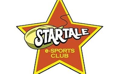 StarTale проводят чистку