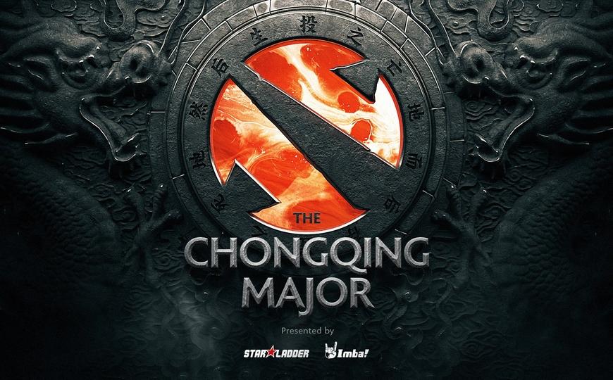 Восемь команд поднимутся на сцену The Chongqing Major