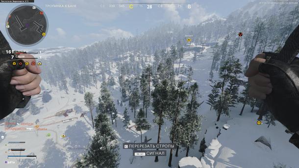 Fireteam Mode: Dirty Bomb