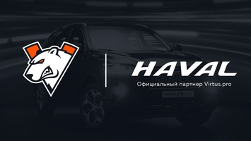 Virtus.pro and Haval will continue cooperation in 2021