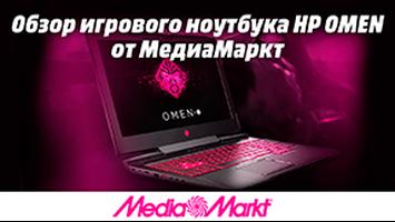 Обзор игрового ноутбука HP OMEN 15-ce008ur