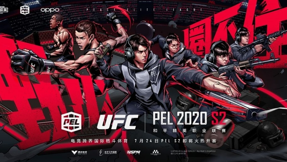 UFC стал спонсором крупнейшей китайской лиги по PUBG Mobile