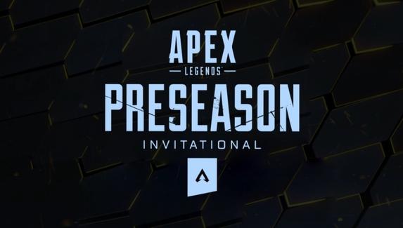 Расписание и результаты Apex Legends Preseason Invitational