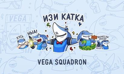 Во «ВКонтакте» появились стикеры Vega Squadron