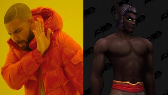 Офицер гильдии в World of Warcraft попросил игрока изменить цвет кожи персонажа