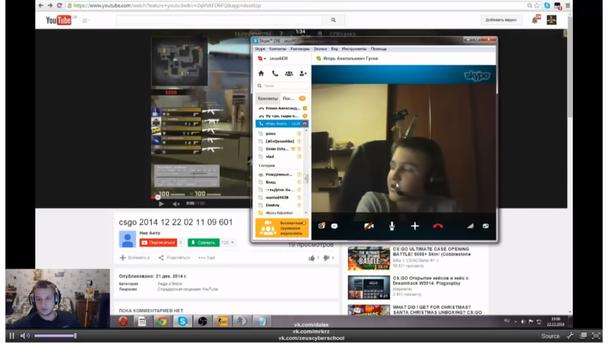 Zeus и El1an в skype