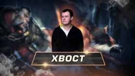 XBOCT