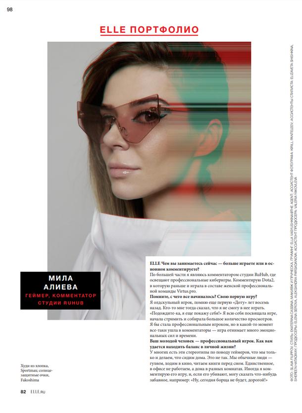Mila в журнале Elle