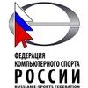 Voronezh Cup