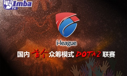 Старт квалификации i-league для Европы и Америки