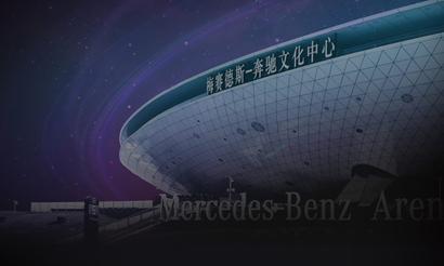Объявлена дата начала продаж билетов на The International 2019