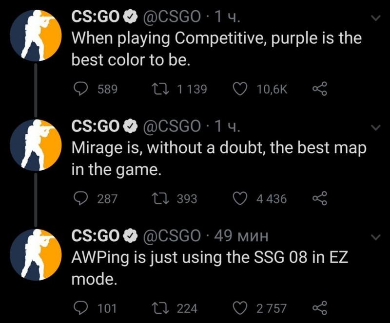 В твиттере CS:GO появились загадочные сообщения — возможно, Valve тизерит новый патч