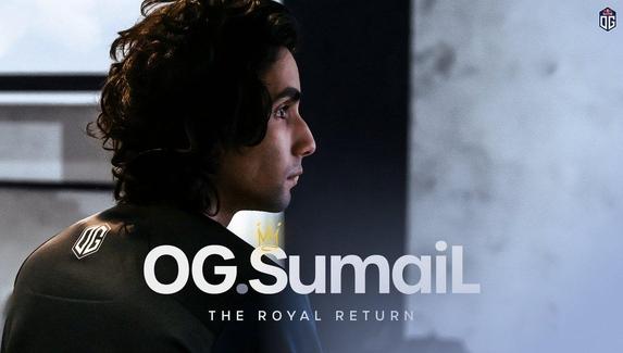 SumaiL стал игроком OG