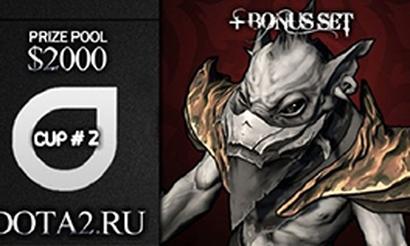 RoX.KIS - победители Dota2.Ru Cup #2
