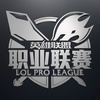 LPL Spring 2017