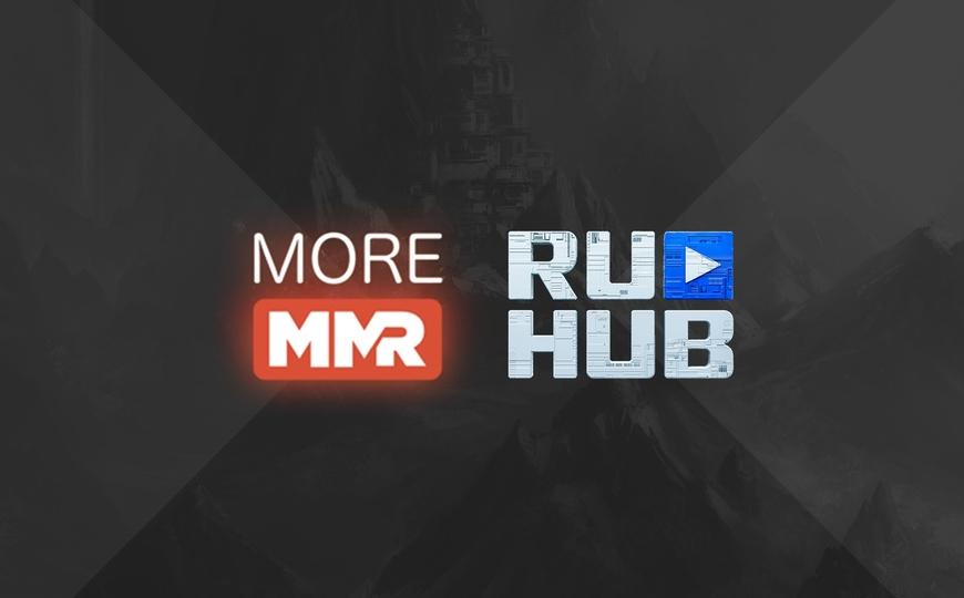 Moremmr.com поставляет пост-матчевую аналитику для RuHub на трансляции Dota 2 турниров