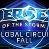 2016 HotS Fall Global Championship