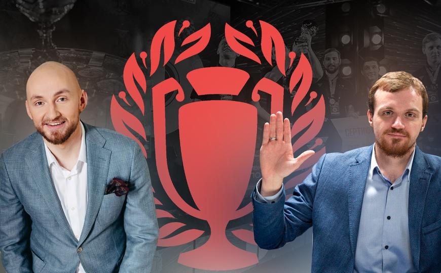 Гранд-финал Лиги Чемпионов Бизнеса по киберспорту пройдет 1 декабря! Ведущий Instamityay, cпециальный гость Dread