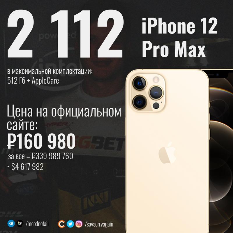 Гору новеньких Iphone в максимальной комплектации