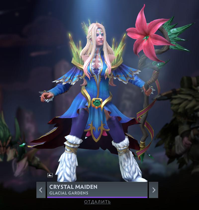Crystal Maiden. Источник: Dota 2