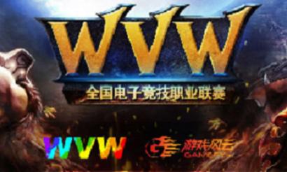 Анонс WVW National Esports Professional League