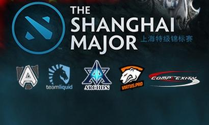 Команды на Shanghai Major: Чего ждать от Virtus.pro?
