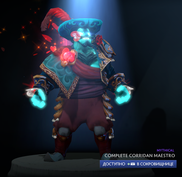 Complete Corridan Maestro