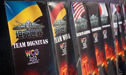 WCG WoT 2013: Известны все участники полуфинала