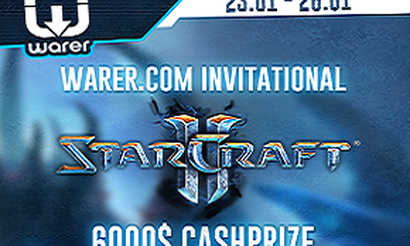 Warer.com invitational - турнир по SC2 от ToD