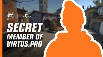 Познакомьтесь с секретным оружием состава Virtus.pro по CS:GO