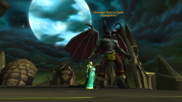 Иллидан | World of Warcraft