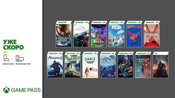 Новинки Xbox Game Pass в сентябре. Источник: Microsoft