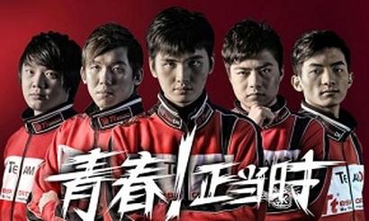 ECL 2014: Новая китайская онлайн-лига
