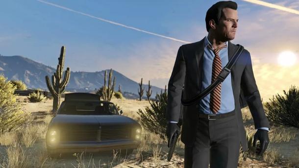 Скриншот: Grand Theft Auto V
